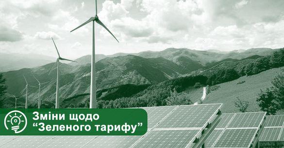 Черкаські енергетики розповіли про зміни у