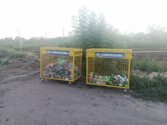 150 нових контейнерів для збору ПЕТ-пляшок встановили у Смілі (ФОТО)