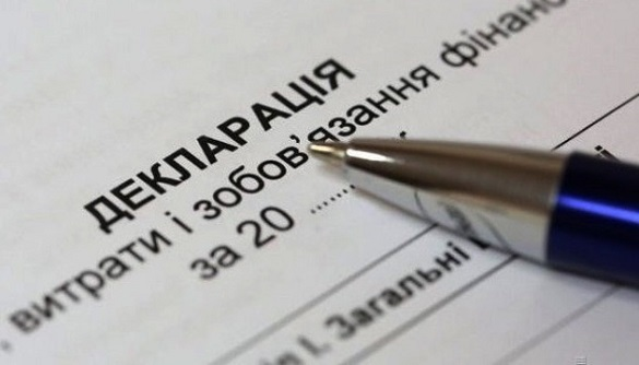 На Черкащині депутат сплатить штраф за несвоєчасно подану декларацію