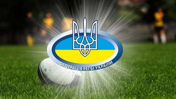 Матчі Чемпіонату України з регбі-7 відбудуться вперше у Черкасах