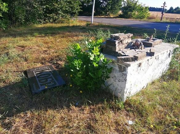 Вандали на Черкащині зламали 160-кілограмовий знак (ФОТО)