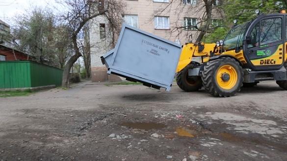 У Черкасах скасували рішення про тарифи на великогобаритне сміття