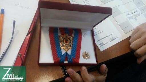 Черкащанин отримав почесне звання громадянина міста