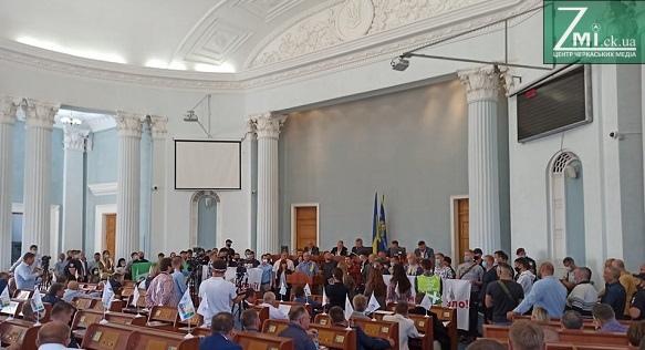 Черкаські депутати підтримали звернення активістів щодо недопущення капітуляції