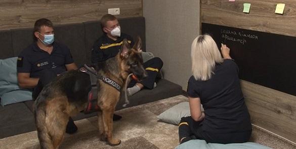 Центр психологічного відновлення для рятувальників відкрили в Черкасах (ВІДЕО)