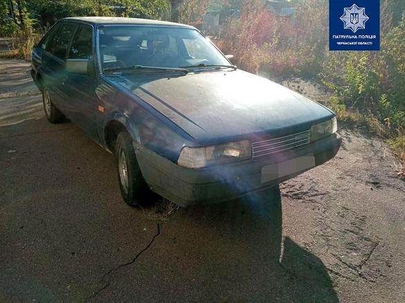 У Черкасах знайшли автомобіль, який перебував у розшуку (ФОТО)