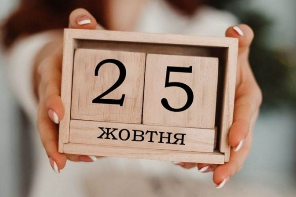За місяць до місцевих виборів: остання соціологія по Черкасам та області