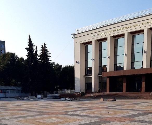 У Черкасах триває реконструкція обласного драмтеатру
